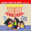 Hanukah Songs For Singing