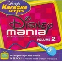 Disneys Karaoke Series: Disneymania, Vol. 2
