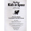 Debbie Campbell: The First Kids In Space (Pupils Book) - Campbell, Debbie (Composer)
