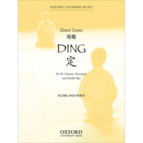Ding - Zhou Long,