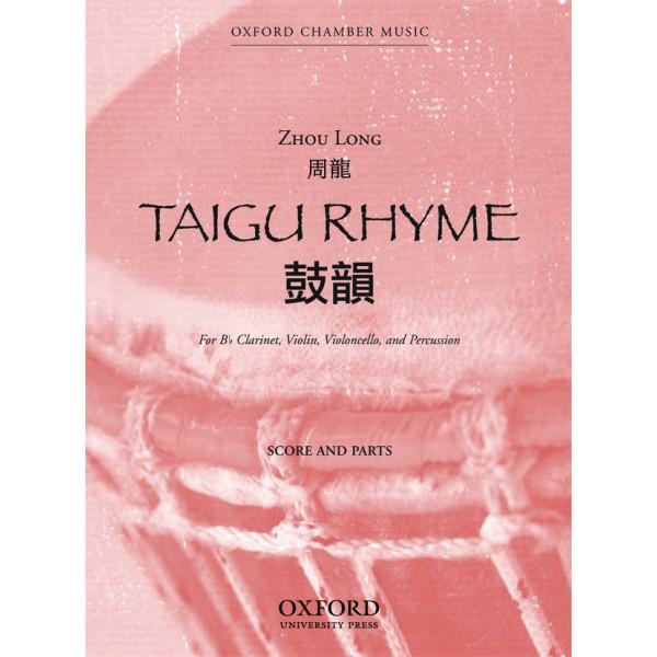 Taigu Rhyme - Zhou Long,