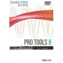 Music Pro Guide: Pro Tools 8 - Beginner Level