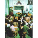 Oasis: The Masterplan Guitar Tab Edition