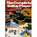 The Complete Guitar Player - Book 3 (New Edition)