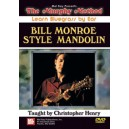 Bill Monroe Style Mandolin - Learn Bluegrass by EarL