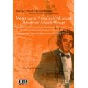 Zakhar Bron - Wolfgang Amadeus Mozart, Sonata for Violin and Piano - KV 303, E Minor