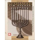 Neshamah - Traditional Jewish Melodies Arranged for Solo Fingerstyle Guitar