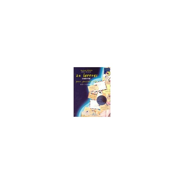 Dyens, Roland - Lettres (20)