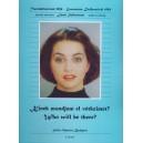 Jenei Szilveszter - Who Will Be There?