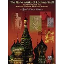 Rachmaninoff, Sergei - The Piano Works Of Rachmaninoff - Works for One Piano/Four Hands and One Piano/Six Hands