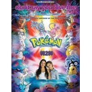 Dont Say You Love Me (from Pokémon: The First Movie)
