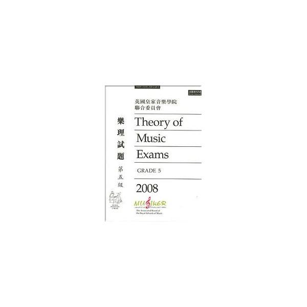 Theory of Music Exams Grade 5 2008