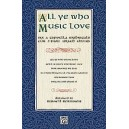 Robinson,R - All Ye Who Music Love - Six (i)A Cappella(/i) Madrigals for 3-Part Mixed Choirs