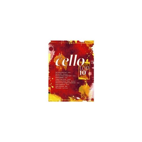 A Cello Top Ten