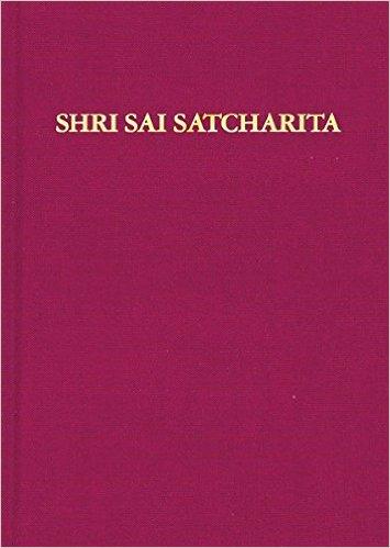 Sri Sai Satcharita - Leben und Lehren von Shirdi Sai Baba von Hemadpand