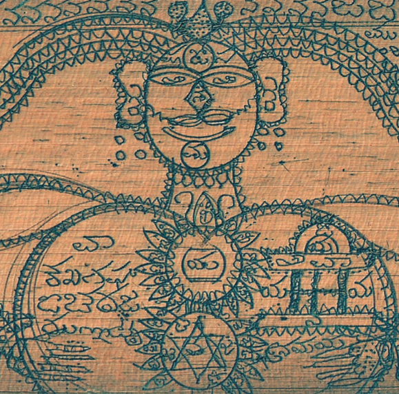 Yantra from an ancient palm leaf book