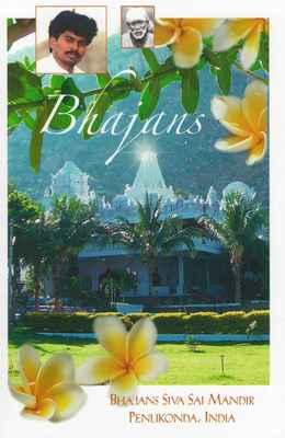 Shiva Sai Mandir Bhajans - Song Book - ORDER