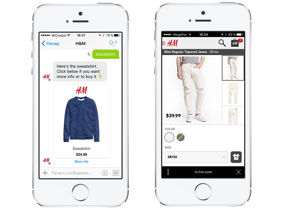 How the personalisation trend in retail will continue to grow in 2018, enabled by the latest technology
