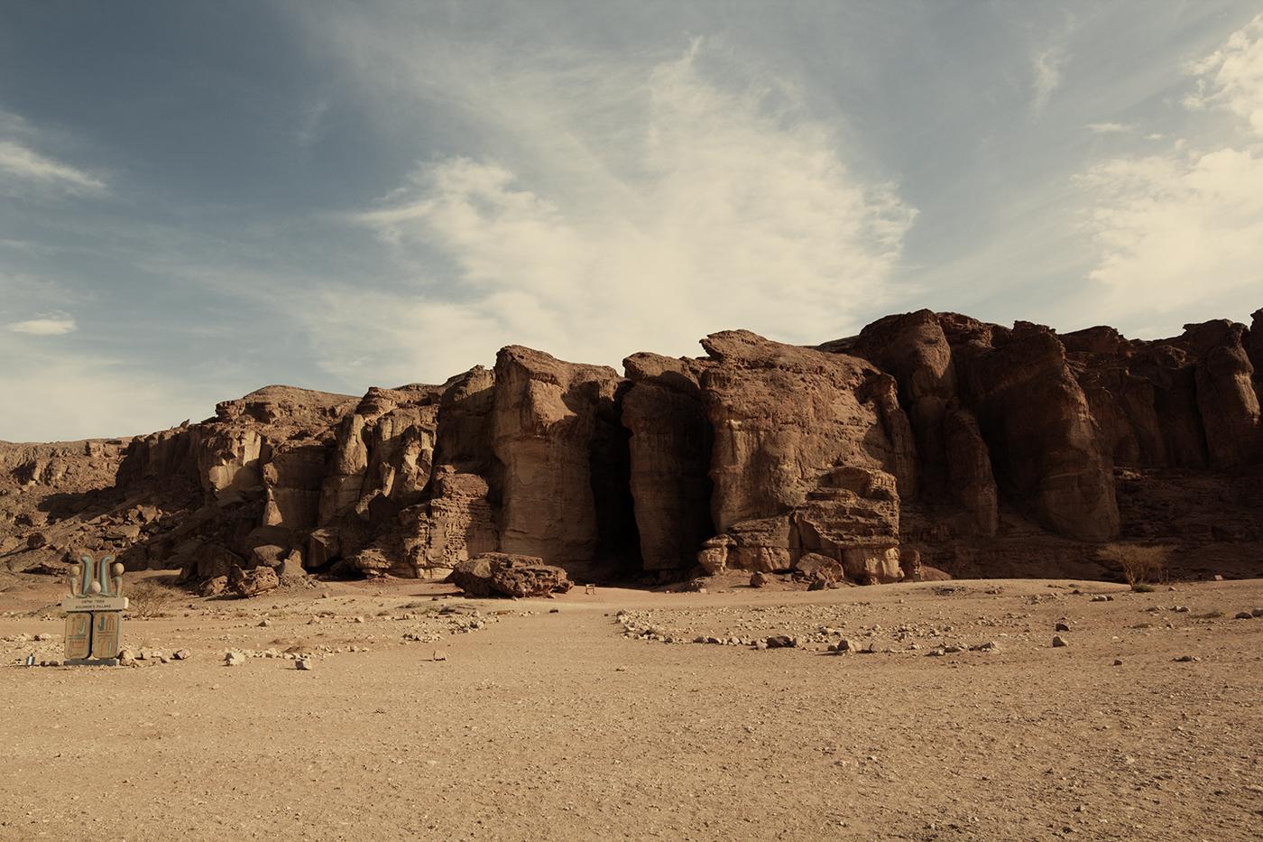 Imposante Landschaft im Timna-Nationalpark