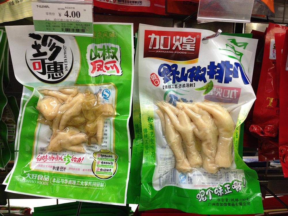 Kleiner Snack auf chinesisch für 4 RMB (umgerechnet 0,50 €)