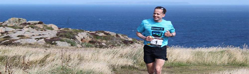 Round the Rock Ultra Marathon - August 2019