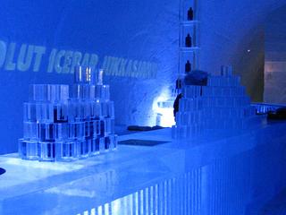 Show icebar 17 05 17