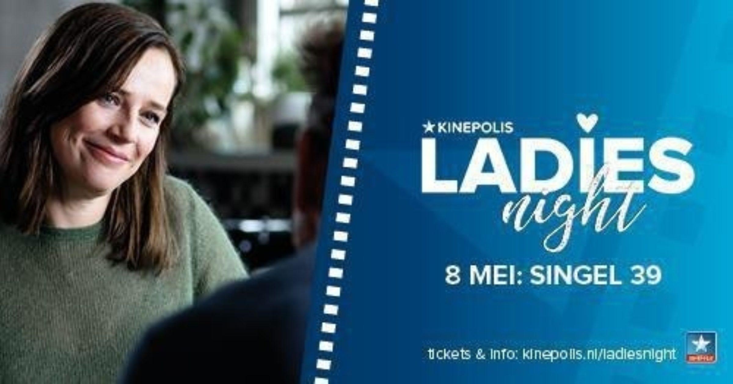 Ladies night singel 2759 1555058062 35hxg0am80