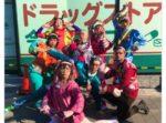 Japanse meisjes 2916 1557920996 35hxhpmxv2