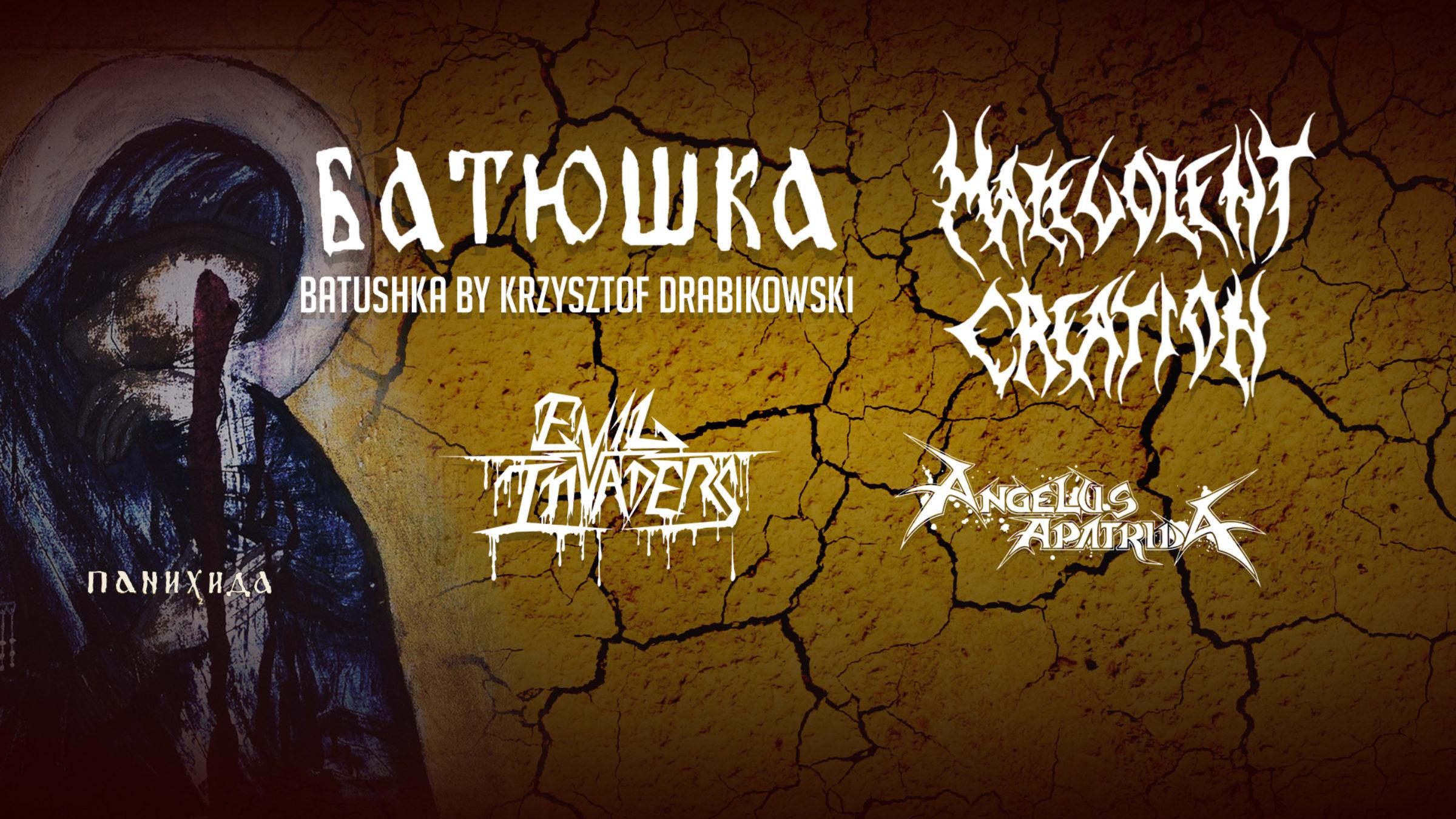 Batushka web 35hxtf6gd7