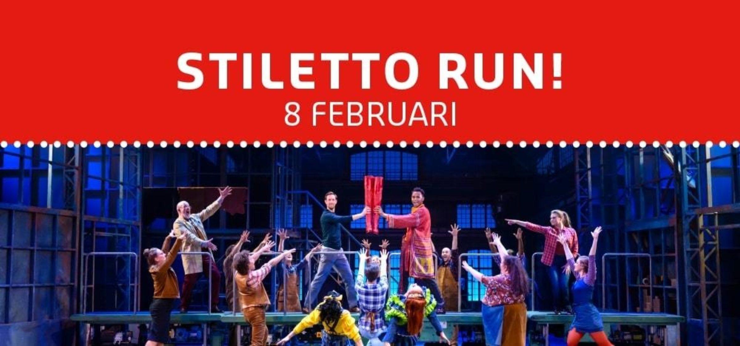 Kinky Boots Stiletto Run Banner Website 20Jan2020 1