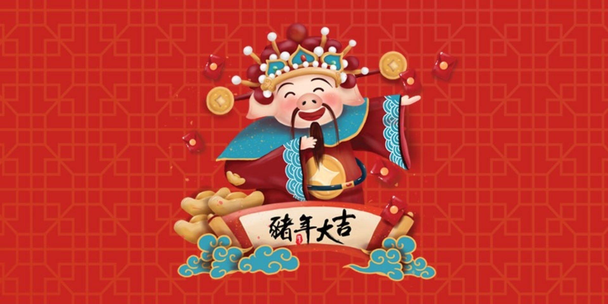 Chinees Nieuwjaar 960X480