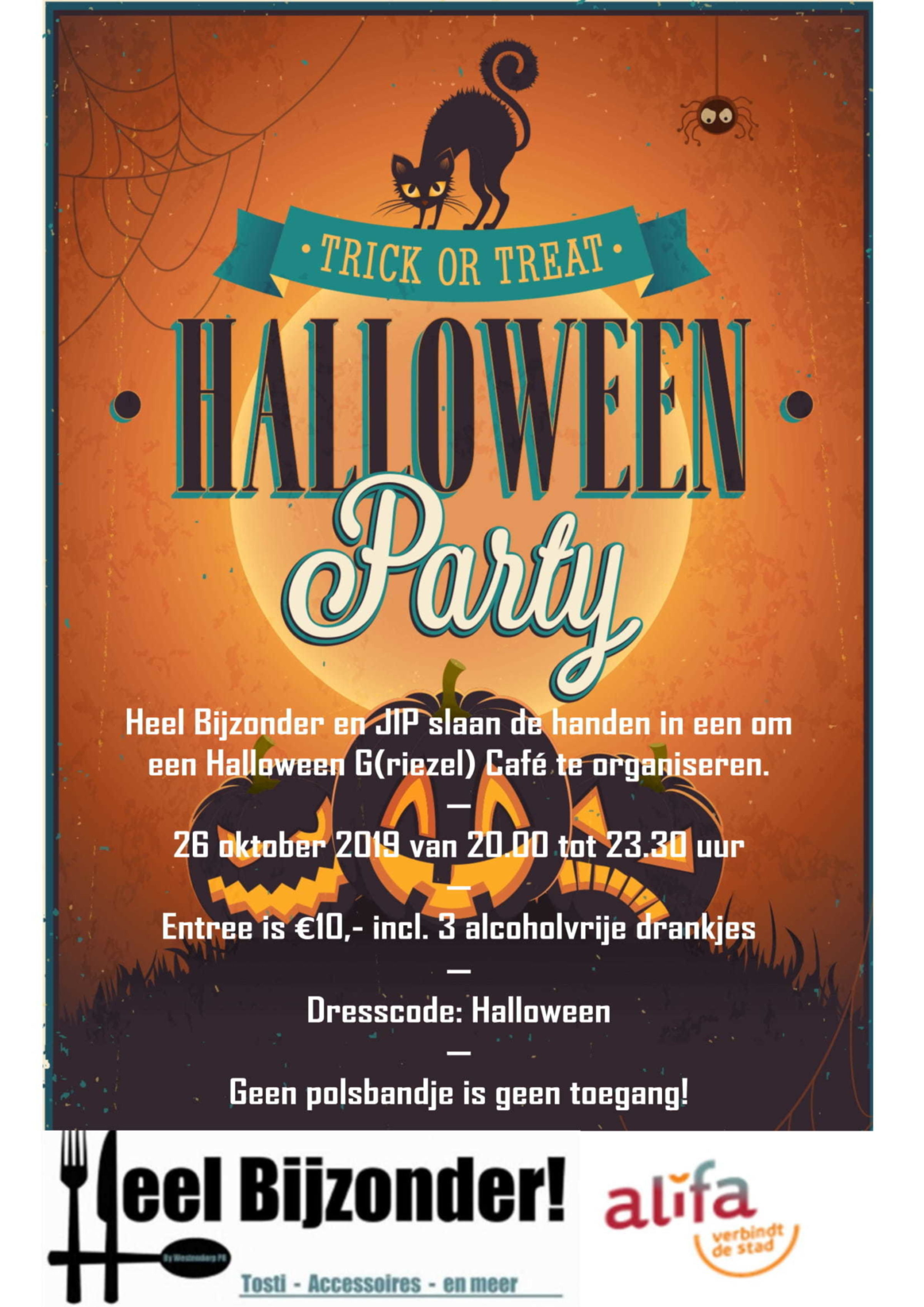 Halloween Party Poster 1