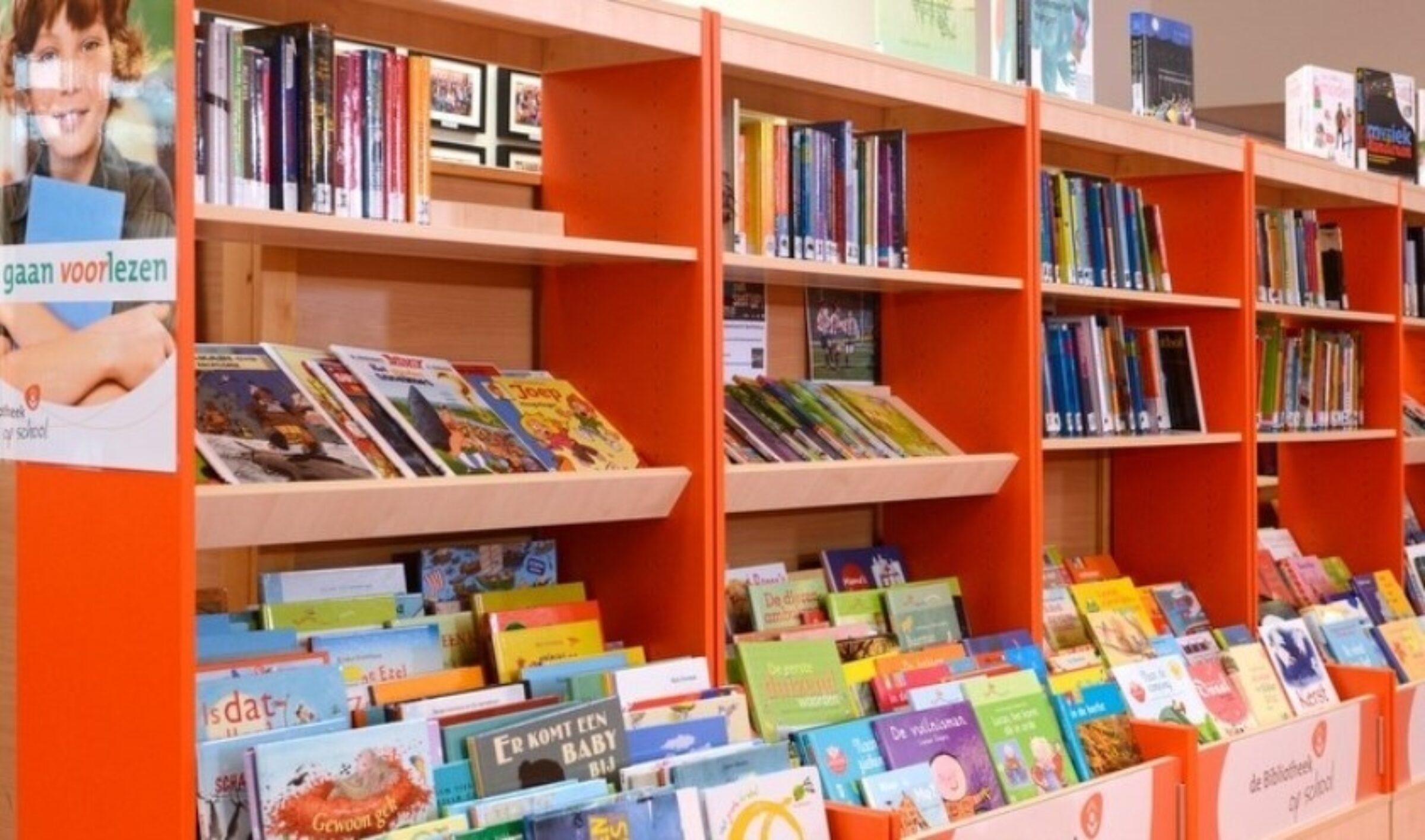 Bibliotheek Enschede1
