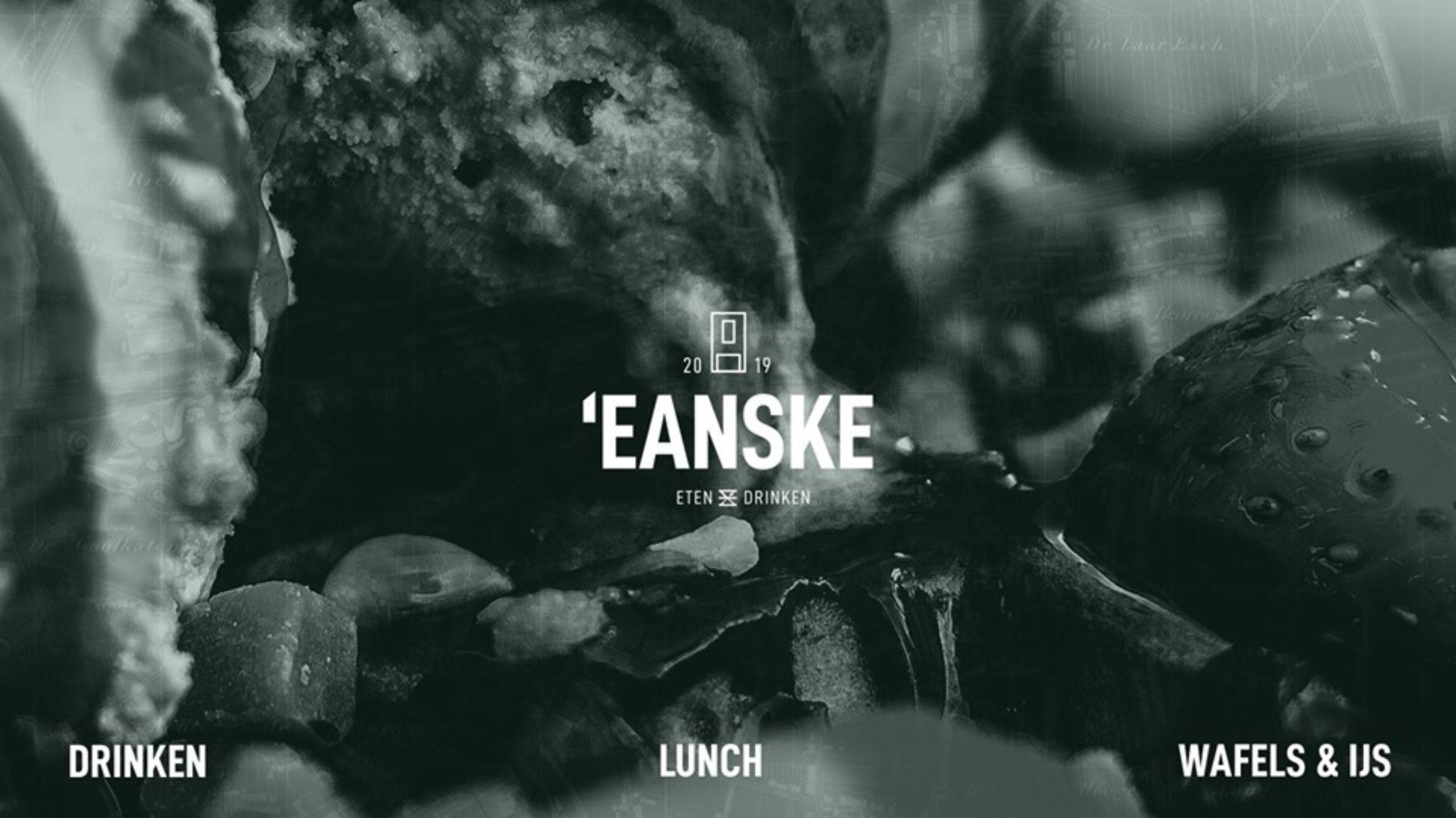 Eanske2019