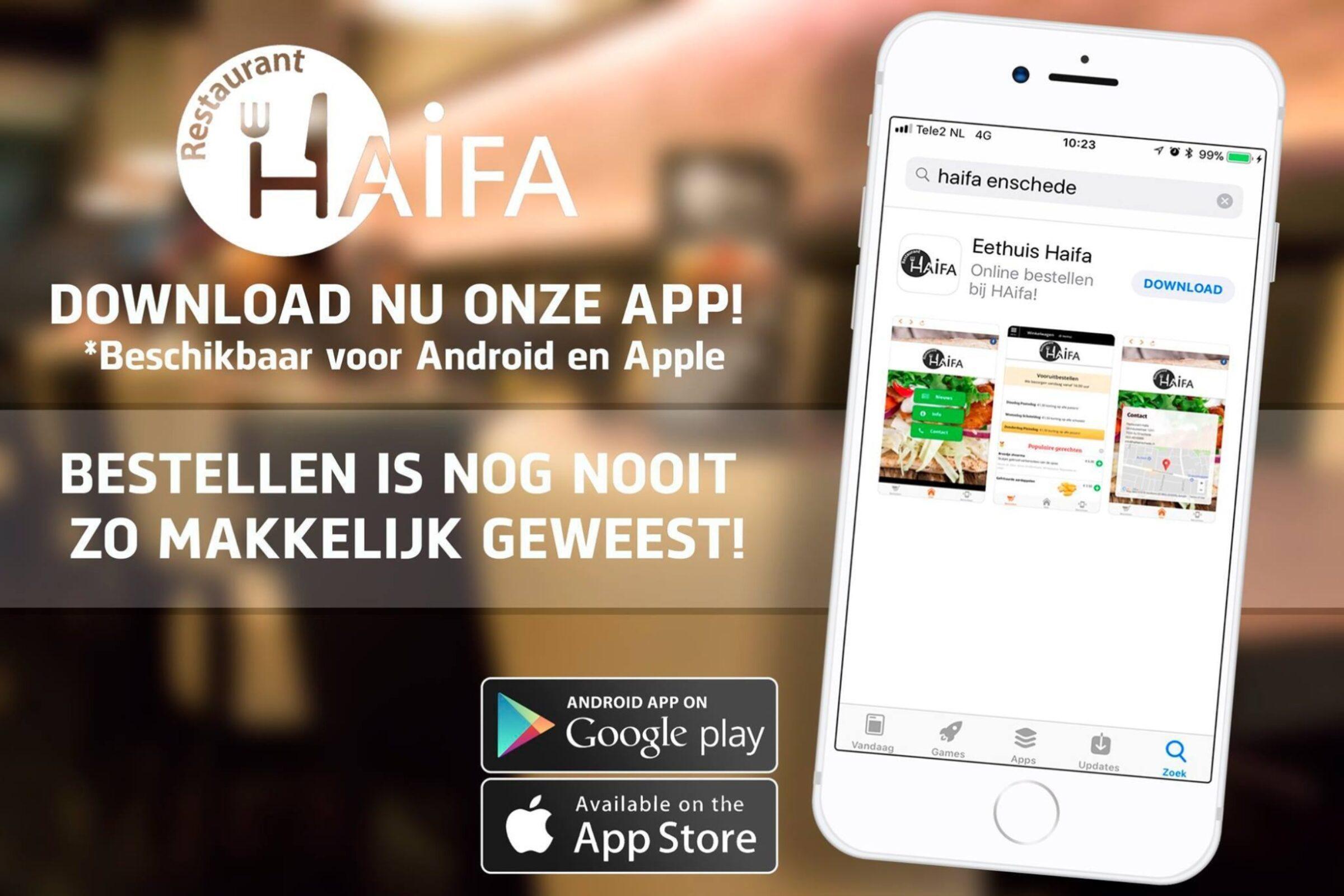 Haifa foto app