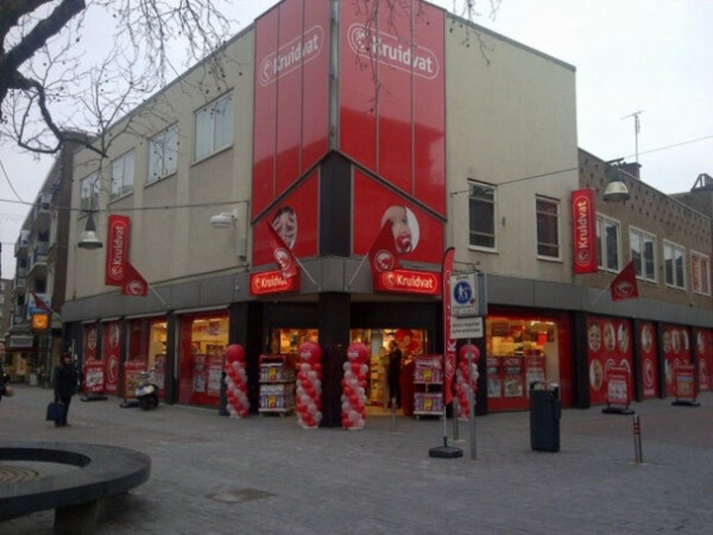 Kruidvat (Raadhuisstraat) Enschede