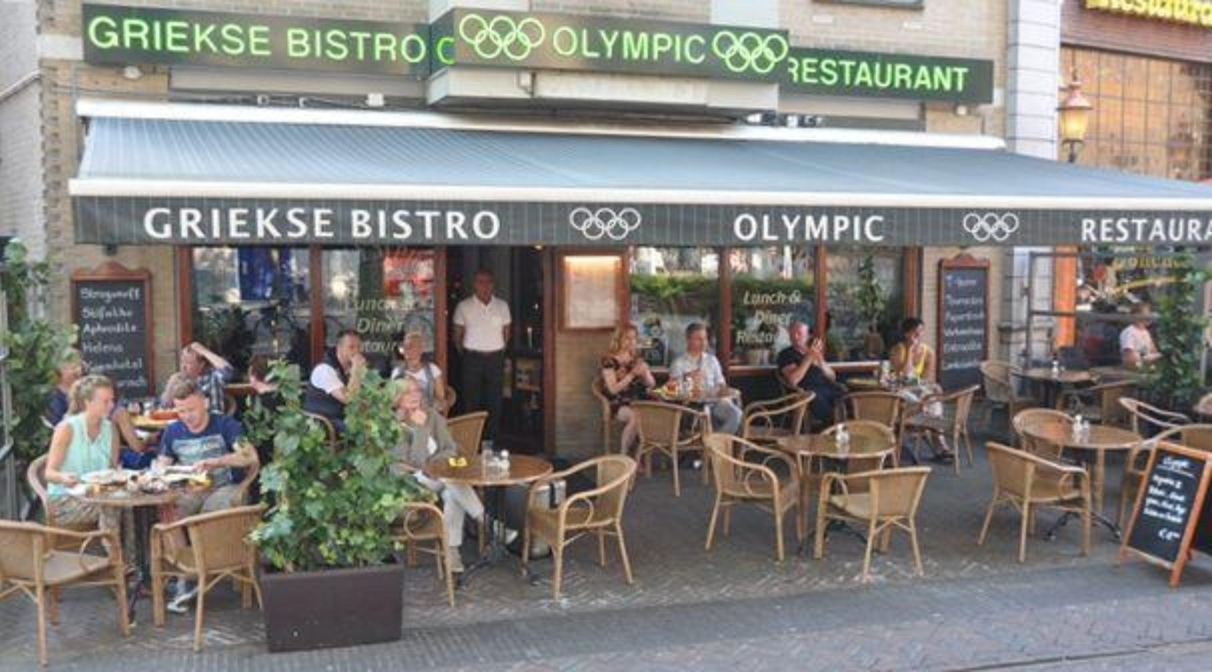 Dinerbon Grieks Bistro Restaurant Olympic Enschede 1