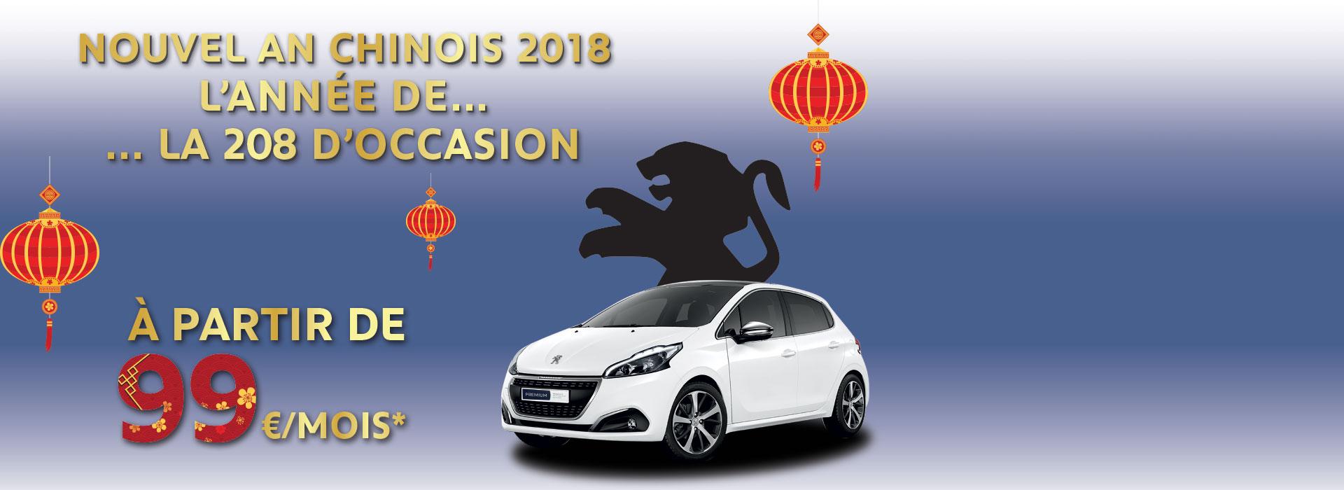 Peugeot poitiers concessionnaire garage vienne 86 for Garage citroen poitiers sud