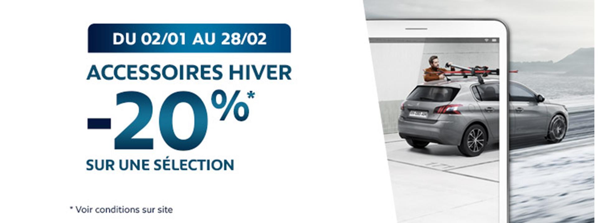 Peugeot privas concessionnaire garage ard che 07 for Garage peugeot gonneville sur honfleur