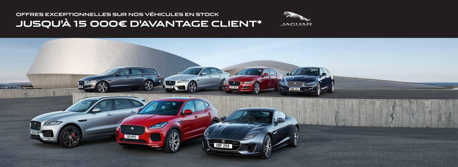 Jaguar paris concessionnaire garage paris 75 for Garage mercedes paris 17 rue cardinet