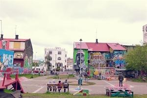 In photos: Street Art in Heart Park, Reykjavik