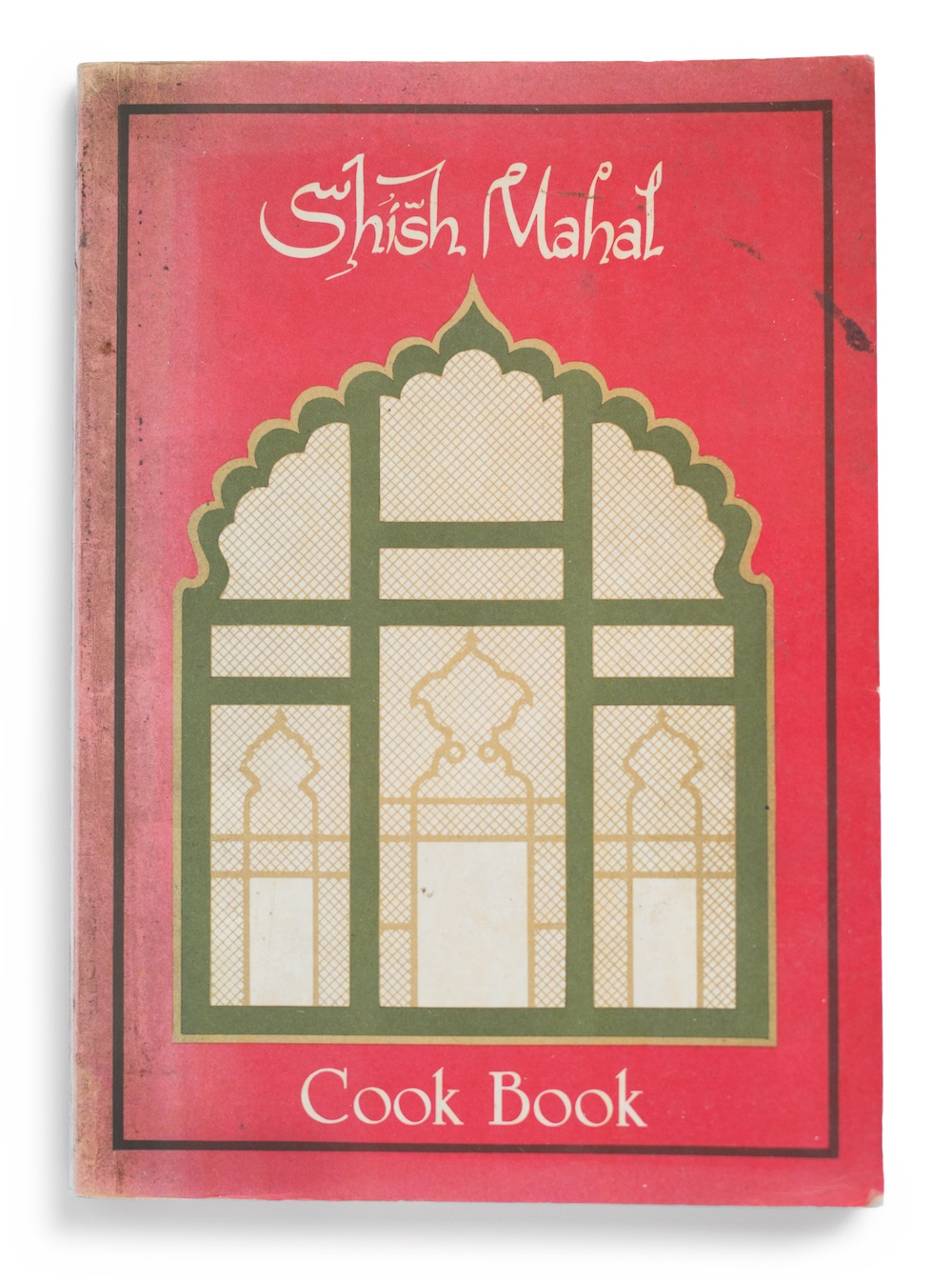 Shish Mahal Cookbook