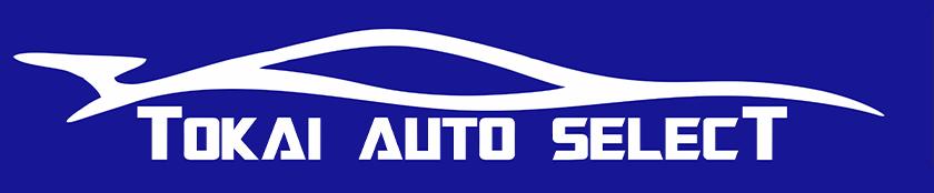 Tokai Auto Select