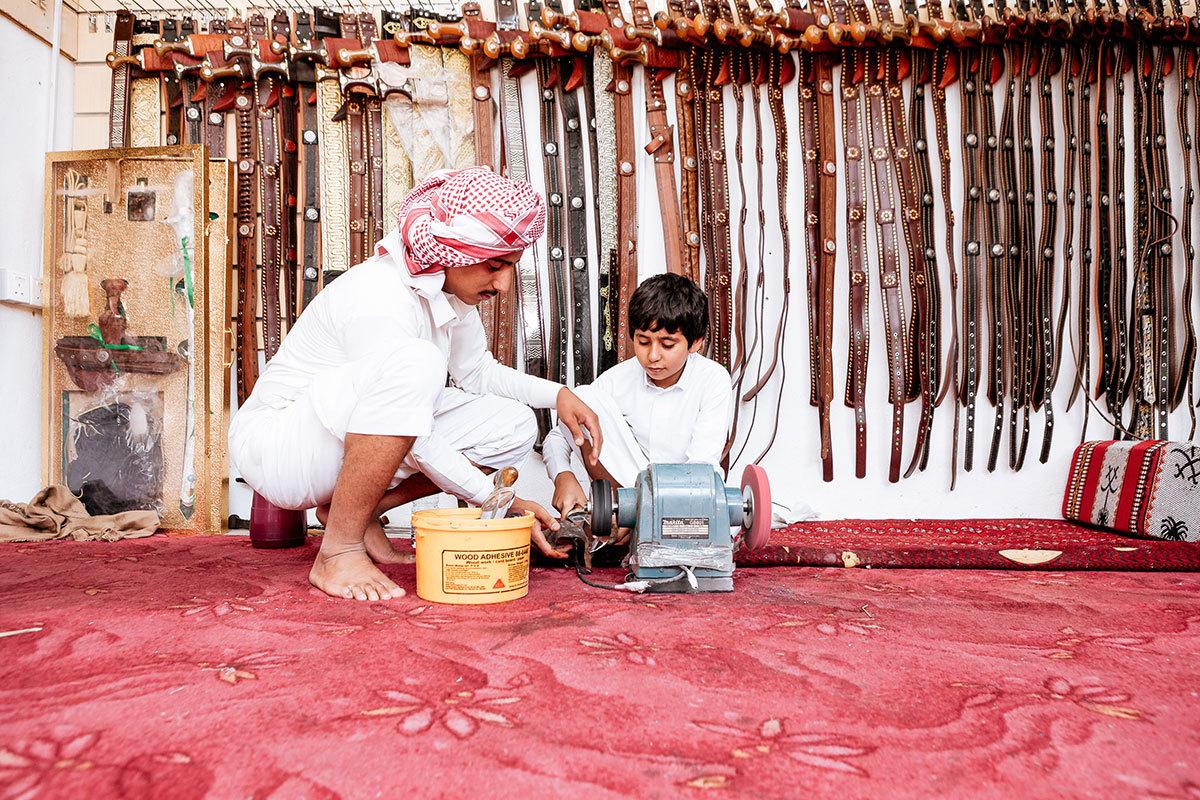 Atharna | Janbiya Dagger Making in Najran