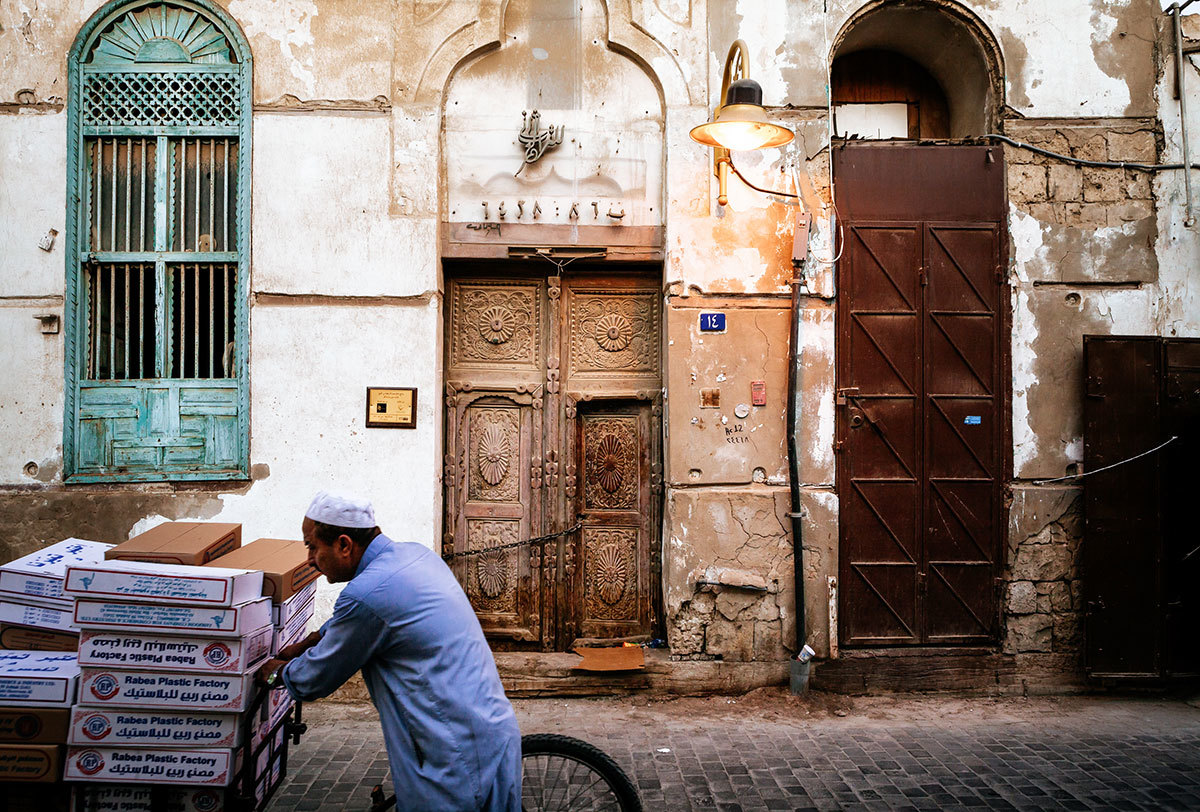 Atharna | Jeddah's Historical Al Balad Neighbourhood