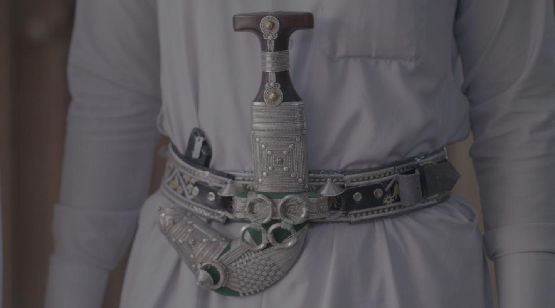 Janbiya daggers header v3