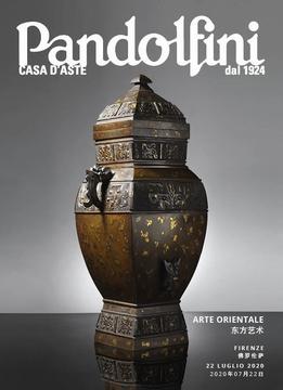 Vente Art d'Asie chez Pandolfini Casa d'Aste : 142 lots