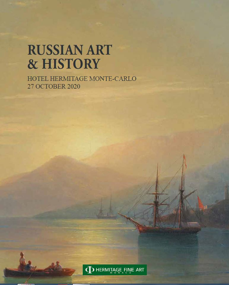 Vente Russian art and History chez Hermitage Fine Art : 361 lots