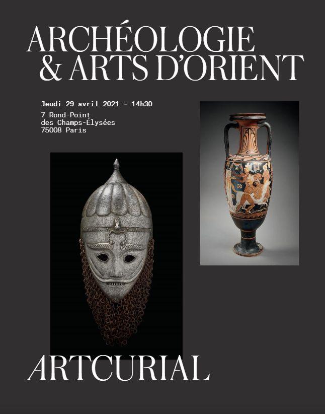 Vente Archéologie & Arts d'Orient chez Artcurial : 137 lots