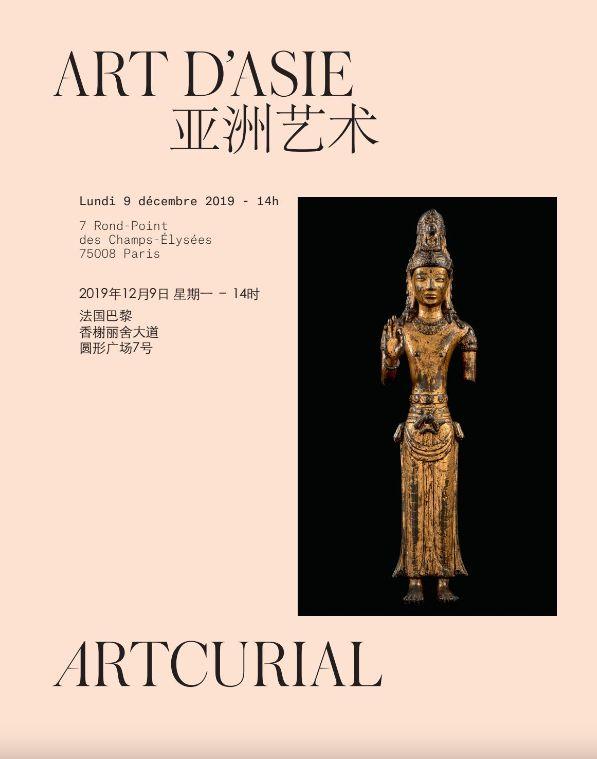Vente Art d'Asie chez Artcurial : 164 lots